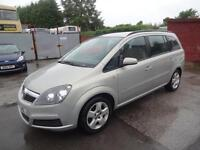 VAUXHALL ZAFIRA 1.6 CLUB~07/2007~5 SPEED MANUAL~FACELIFT MODEL~STUNNING COLOUR