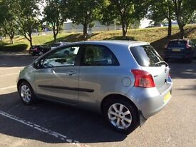 Toyota Yaris Zinc - Excellent Condition and Low Mileage