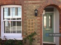3 bedroom house in Reigate, Reigate, RH2 (3 bed)