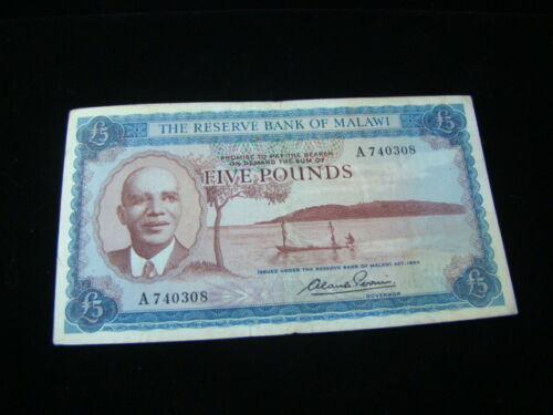 Malawi 1964 5 Pounds Banknote VF Pick #4 Nice!!