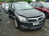 VAUXHALL ASTRA H 1.9 CDTI 2004-2009 BREAKING FOR SPARES TEL 07814971951