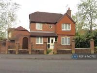 1 bedroom in Earlswood Drive, Derby , DE3