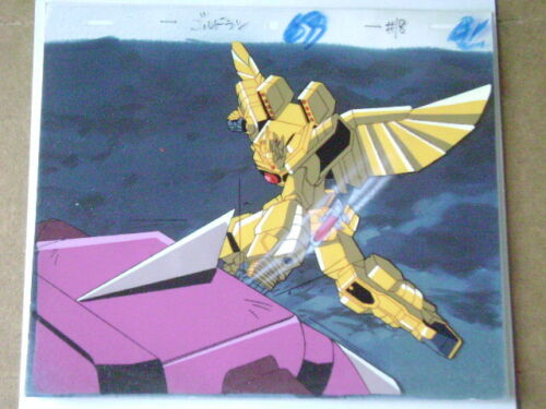 BRAVE OF GOLD YUUSHA GOLDRAN ANIME PRODUCTION CEL 5