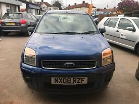 2008 Ford Fusion 1.6 Zetec Climate 5dr, AUTOMATIC WARRANTY+BREAKDOWN COVER.