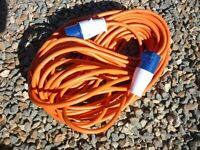 Extension Power Cable 82ft