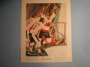 1970s prudential greatest monents in canadian sports Peterborough Peterborough Area image 2