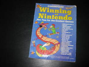 Nintendo Gameboy players guide + winning at Nintendo London Ontario image 1