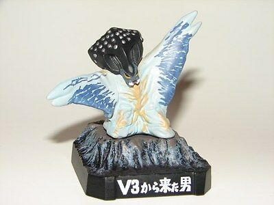 Iros Seijin Figure From Ultraman Diorama Set  Godzilla Gamera