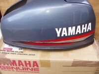 Yamaha 9.9 15 hp outboard motor two stroke boat engine cowl lid hood