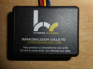 HYBRID RACING IMMOBILIZER