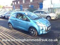 2009 (09 Reg) Ford Ka 1.2 STUDIO 3DR Hatchback BLUE + LOW MILES