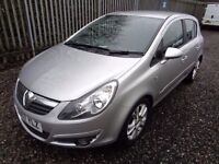 VAUXHALL CORSA 1.2 SXI 2007 5 DOOR 59,000 ONE PREVIOUS OWNER MILES SERVICE HISTORY MOT TILL 1/04/17
