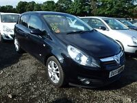 VAUXHALL CORSA D /3 3 AND 5 DOOR BREAKING MOST PARTS AVAILABLE RING FOR INFO