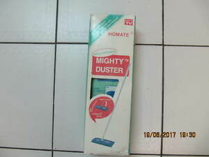 Classic New Homate As Seen On TV The Mighty Duster Circa 1998