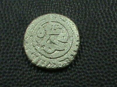 TUGHLAQ  DYNASTY    32  Rati    1388  -  1389    MAHMUD  SHAH    SILVER    #  3