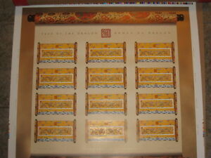Year of the Dragon - Uncut Sheet of Canadian Stamps
