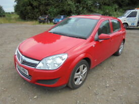 Vauxhall Astra ACTIVE (red) 2009