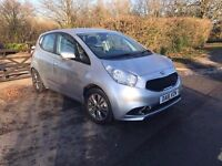 2016 KIA VENGA 2 AUTOMATIC SILVER 1.6 PETROL CAT D 1,100 MILES ONLY NEW CONDITION