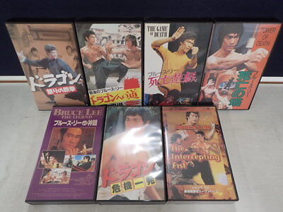 Bruce Lee Special VHS Set - Japanese original VHS Full set MEGA RARE