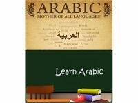 ARABIC & SCIENCE TEACHER
