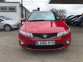 Honda Civic 1.8 i 2010 >>> £235/m all inclusive, flexi subscription