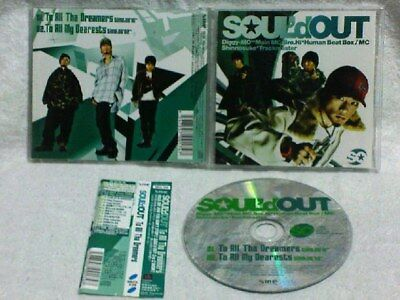 WOW! To All Tha Dreamers by Soul'd Out (CD 2005) (Soul D Out To All Tha Dreamers)