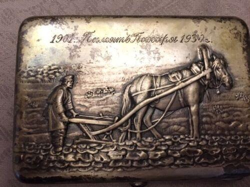 Vintage Antique 1901 Russian Imperial Silver 84  Cigarette Case