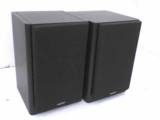 70W KEF Celestion F1 Bi wired Stereo Speakers - Heathrow