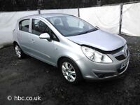 Vauxhall Corsa 1.3cdti 2007 For Breaking