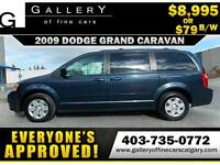 2009 Dodge Grand Caravan SE $79 bi-weekly APPLY NOW DRIVE NOW