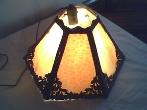 Antique Carmel Glass Slag Lamp Shade Kerosene / Oil /Electric