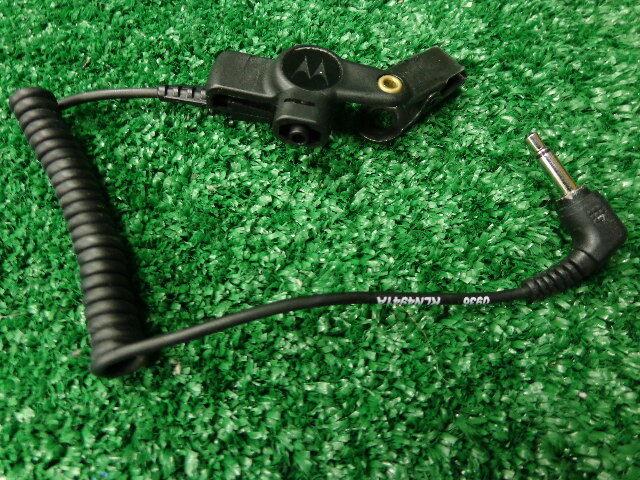 Motorola XTS series Commport Surveillance Receive Audio ONLY RLN4941A  B34