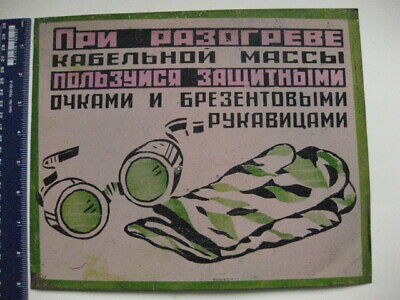 Vintage USSR Sign Plaque billboard factory stand with proclamation, glasses