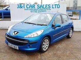 PEUGEOT 207 1.4 S 5d 94 BHP (blue) 2007