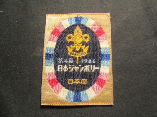 Japan Nippon 1966 National Jamboree Patch  c77