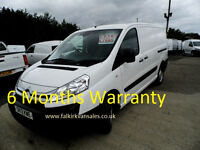 Citroen Dispatch 1.6HDi 1200 Panel Van
