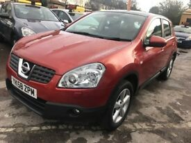2009 Nissan Qashqai TEKNA 2.0 5dr, AUTOMATIC, FULL LEATHER, PANORAMIC SUNROOF
