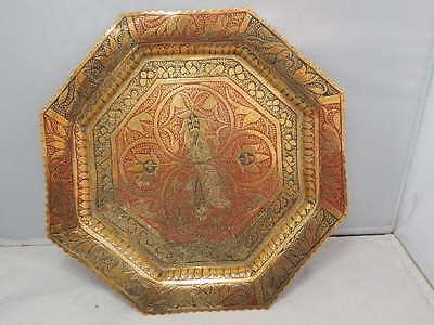 Vintage Indian Brass Lotus Engraved Enamel Platter Dish ~ 24cm Diameter