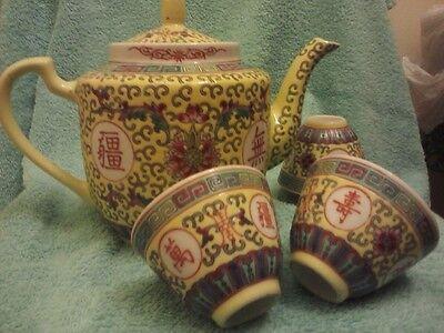 ANTIQUE Chinese JUAN Famille Porcelain Tea Pot - Tea Cups - Carafe - Kettle