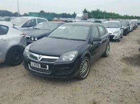 Astra h front slam panel vgc 07594145438