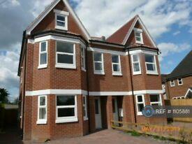 4 bedroom flat in Landguard Road, Southampton, SO15 (4 bed) (#1105881)