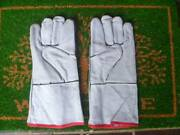 LEATHER WELDING GLOVES 300mm Kingston Logan Area Preview