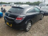 Vauxhall Astra h sri 2010 3 door complete drivers door black 07594-145438