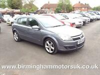 2004 (54 Reg) Vauxhall Astra 2.0I 16V TURBO SRI 5DR Hatchback GREY + VXR POWER