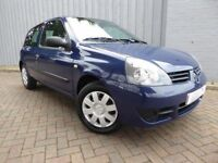 Renault Clio 1.2 Campus ....Lovely Low Mileage Clio, Perfect First Car, Low Cost Insurance
