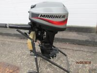 Mariner 15hp outboard motor boat engine for inflatable rib dinghy tender dory fishing