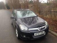 Vauxhall Astra SRI 1.8 Petrol 2007 - Black