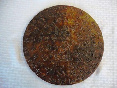 Vintage Amber Stone Disk --- Monk w/Shaolin spade --- Symbols --- Estate Sale