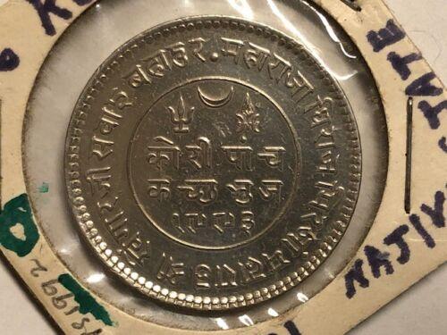1936 - Kutch (India) - 5 Kori - UNC