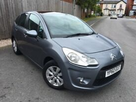CITROEN C3 1.4 VTR PLUS HDI 5DR Manual (grey) 2010
